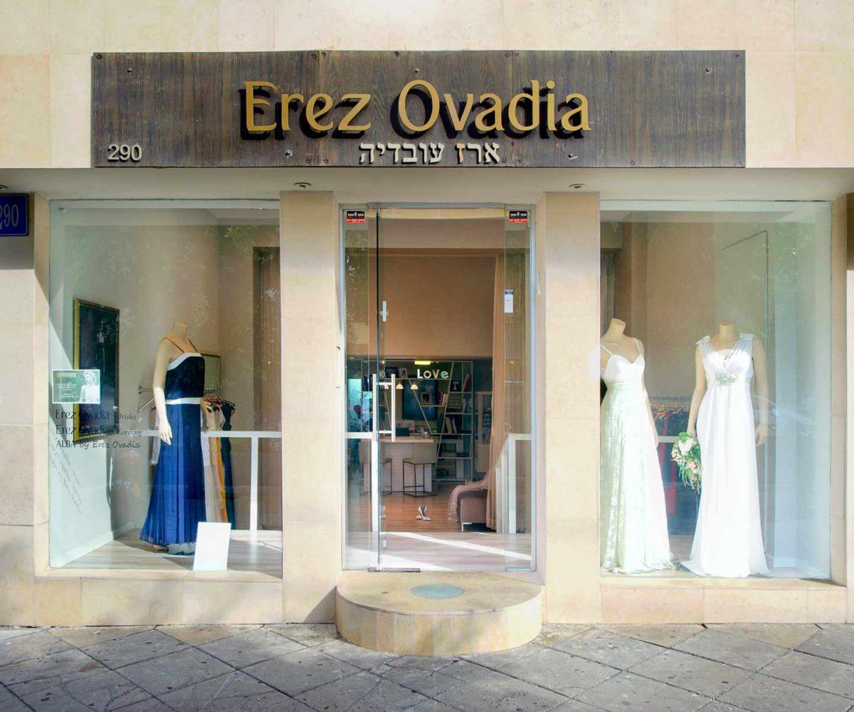 Erez_Ovadia_-_12